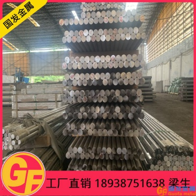 6061 6060 1060鋁棒 六角鋁 鋁型材