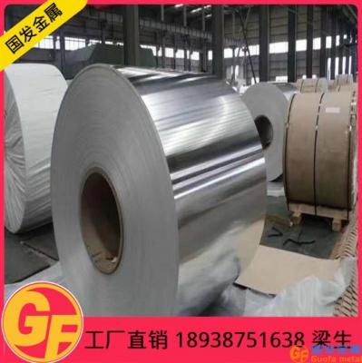 铝卷批发供应