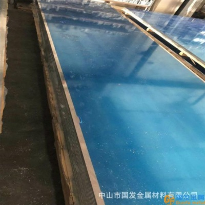铝材批发 3003 6063 2A17铝板