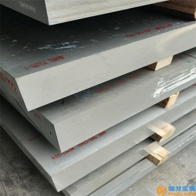 超硬铝板7085-T745