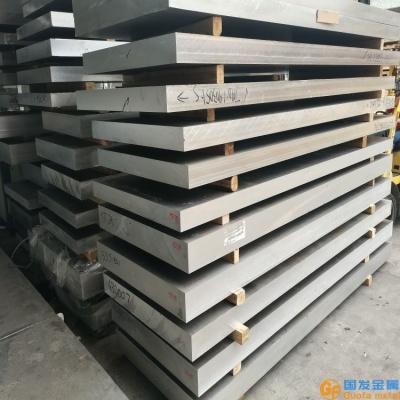 7140-T7451高端航空铝板
