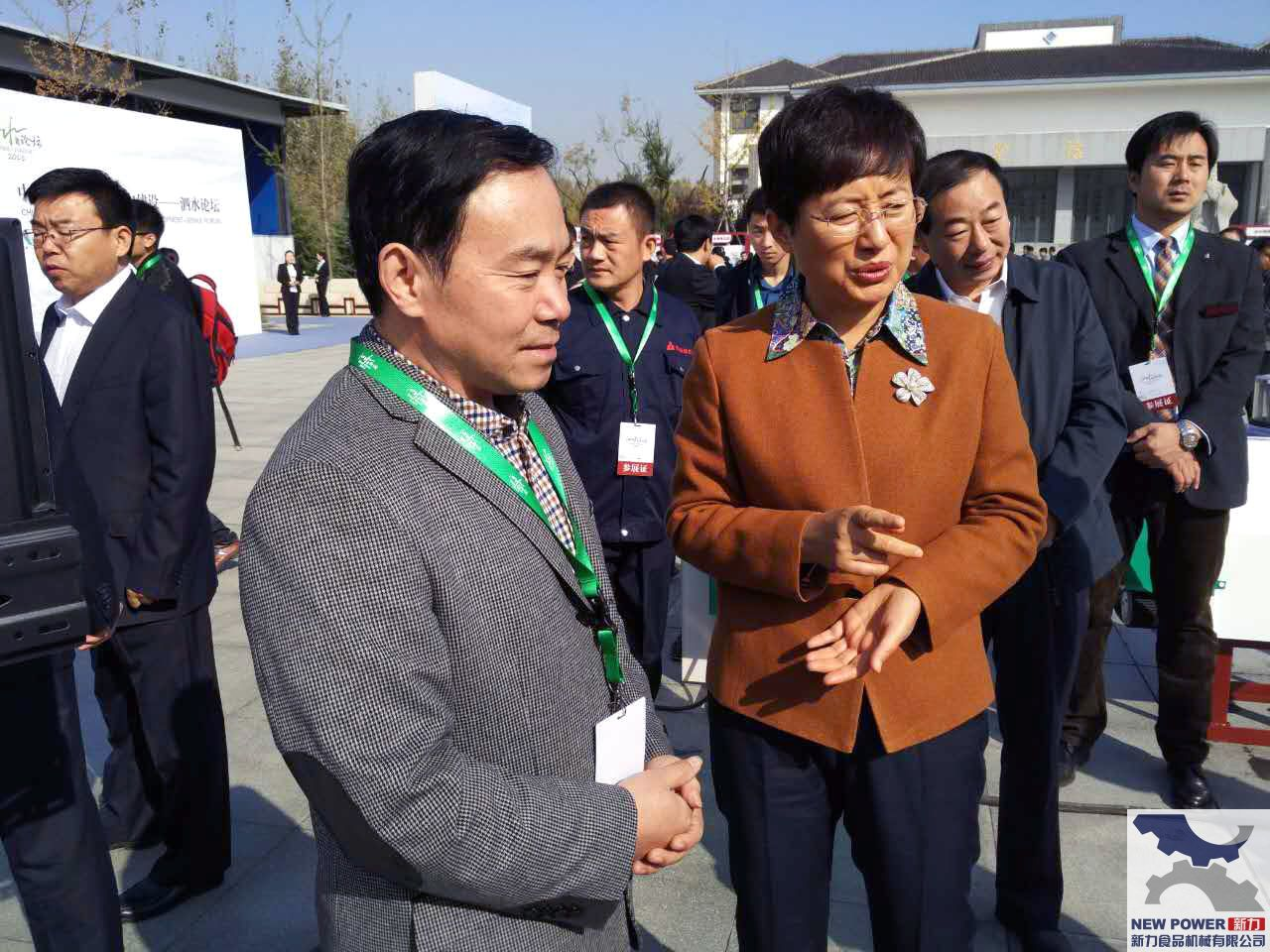山东省副省长王随莲女士视察泗水新力并与董事长张峻伟先生认真交谈