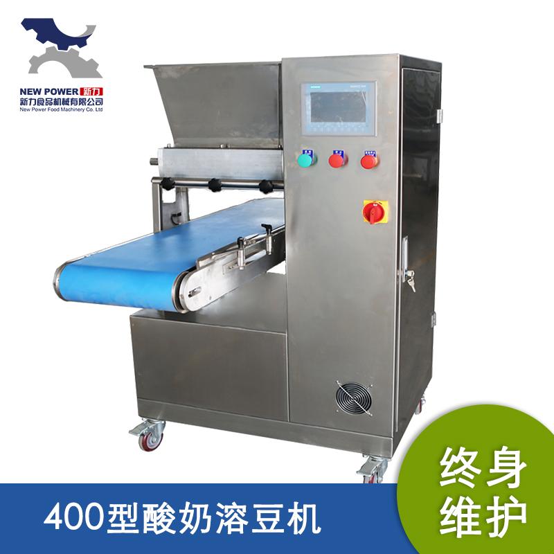 400型酸奶溶豆机