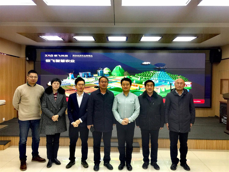 阿里巴巴、广州极飞、上海华维共建数字农场