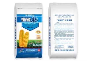 玉米懒省肥