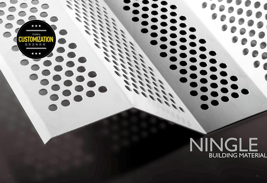 广东有哪些实力较强的冲孔铝单板厂家?