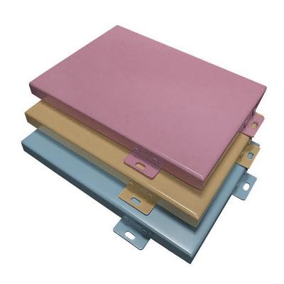 东莞氟碳铝单板厂家加工报价