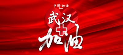 """顺达重矿集团参加""""中国品牌影响力线上宣传月专题活动"""""""