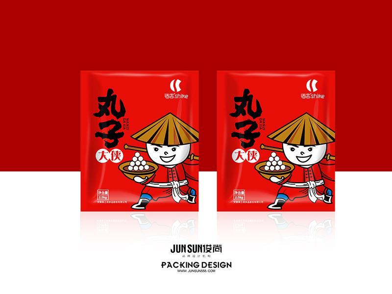 具有中华文化气息的画册应该怎么设计?