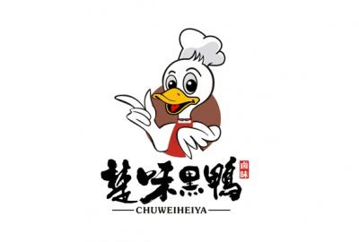 楚味黑鸭VI设计