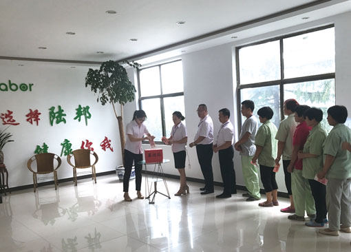 四川玉树地震募捐