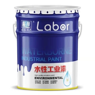陸邦水性工業漆