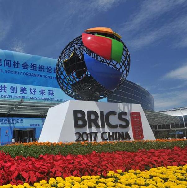 The 9th BRICS Summit Xiamen China