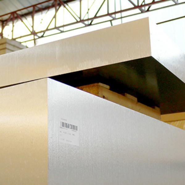 Imported 7075 aluminum alloy