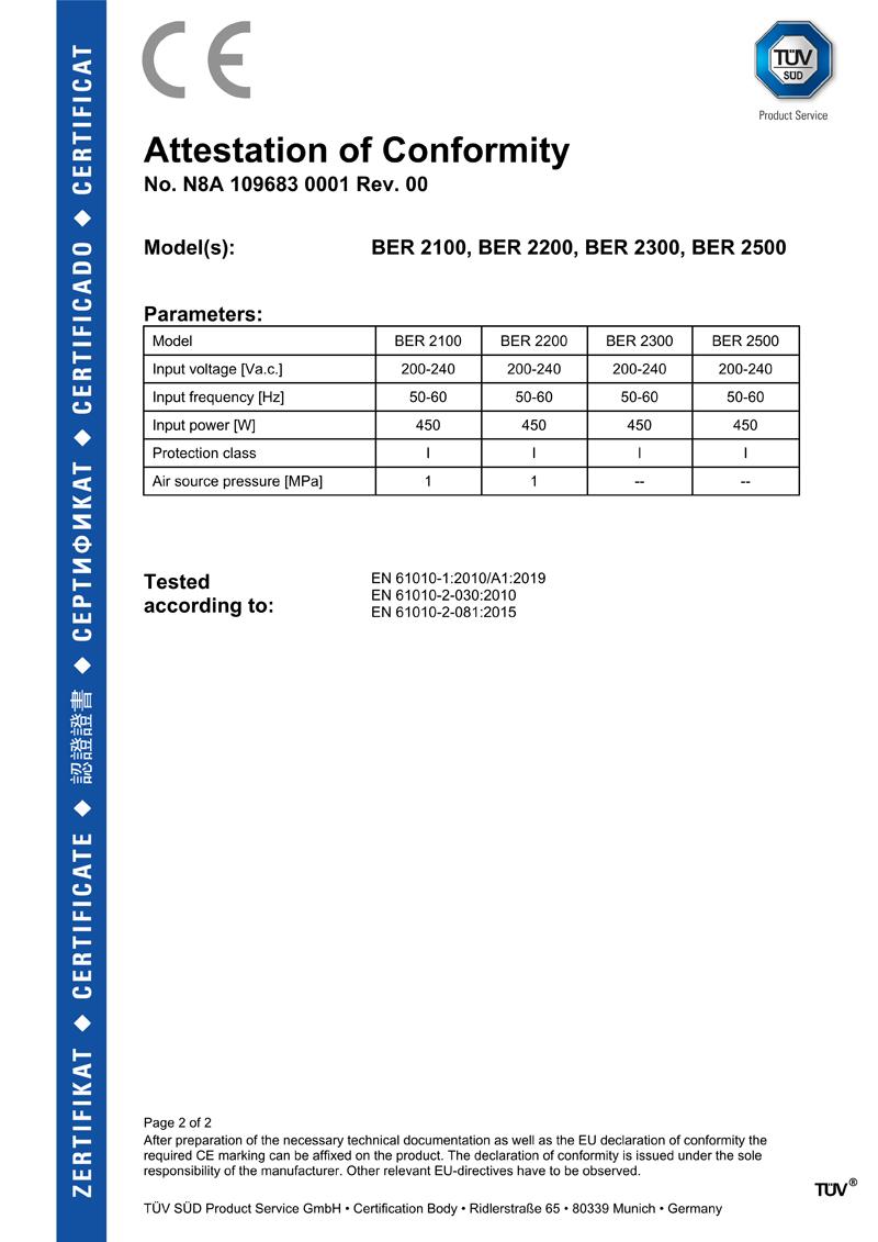 CE证书1-2