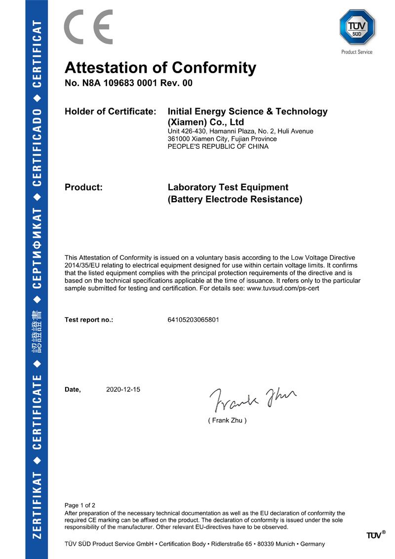 CE证书1-1