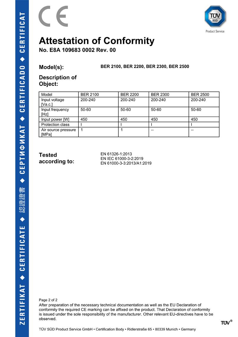 CE证书2-2