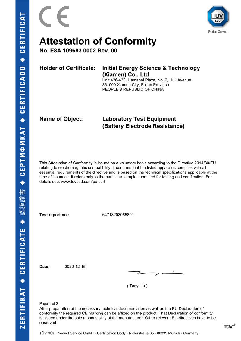 CE证书2-1