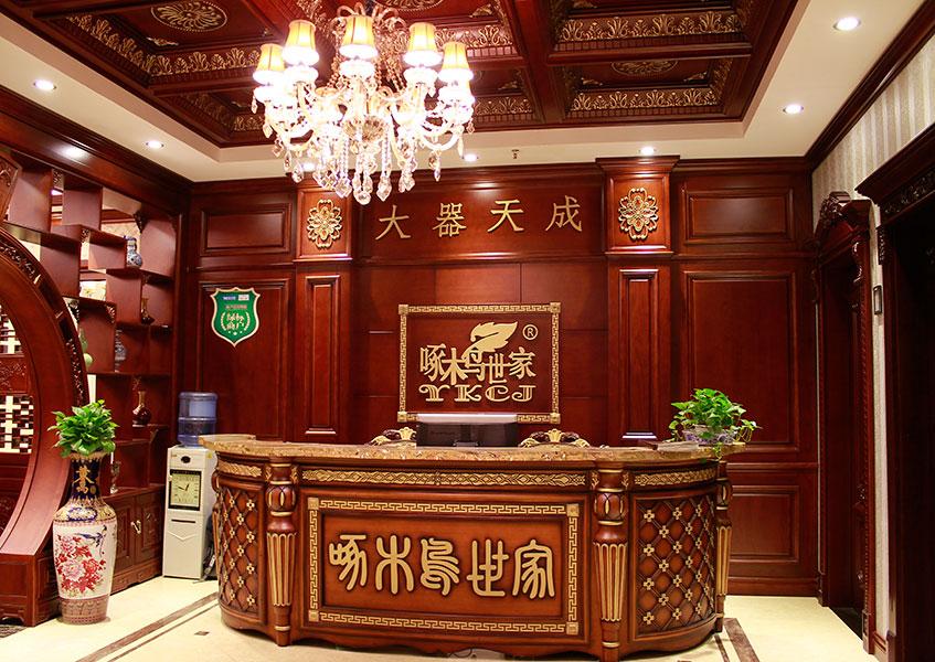 上海店麵01
