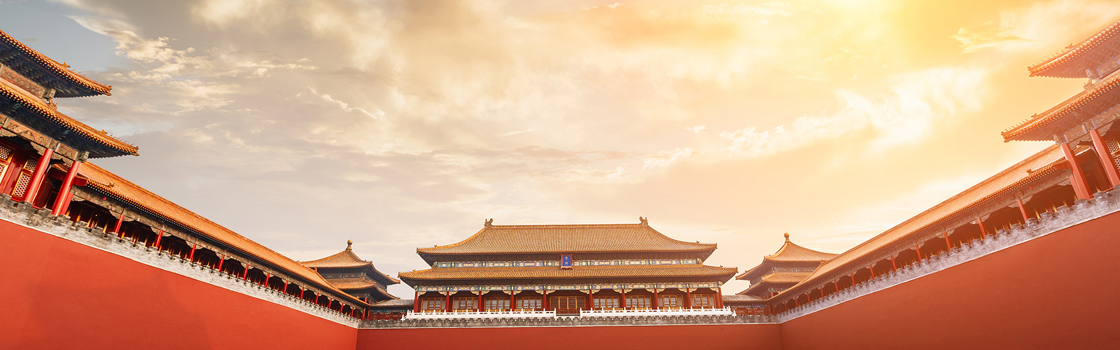 2020 China National Day&Mid-Autumn Festival