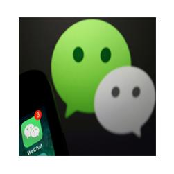 US court seen sinking Trump ban on WeChat