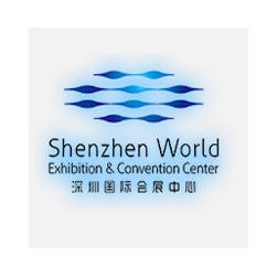Shenzhen World Exhibition & Convention Center