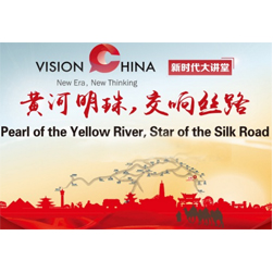 Vision China - The Yellow River & The Silk Road