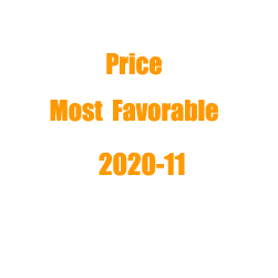 Astro-Fly 2020 Nov New Price Adjustment