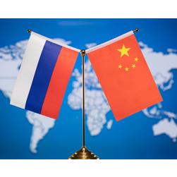 China,Russia criticize US sanctions