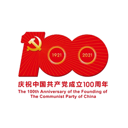 100th anniversary of the Communist Party of China ...