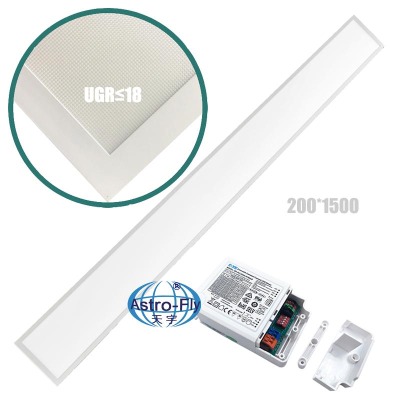 UGR LED Panel Light