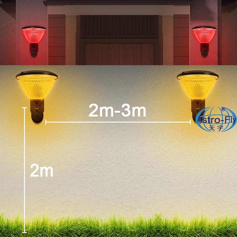 RGBW LED Solar Garden Light