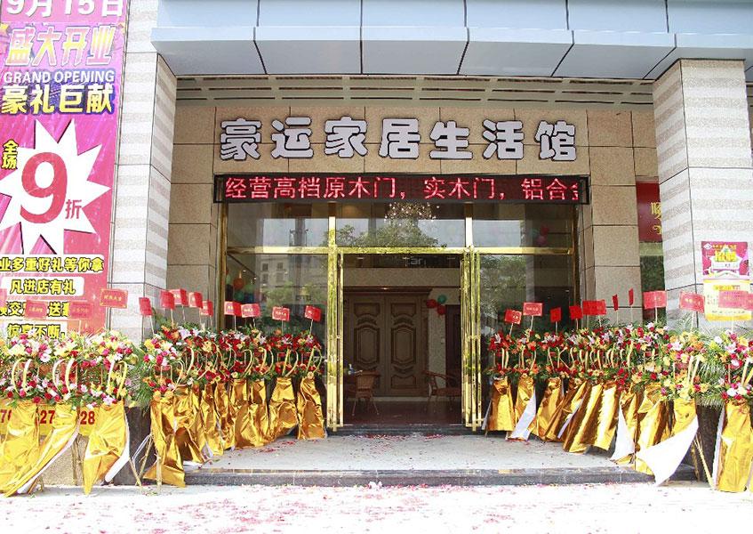 Zhongshan Store