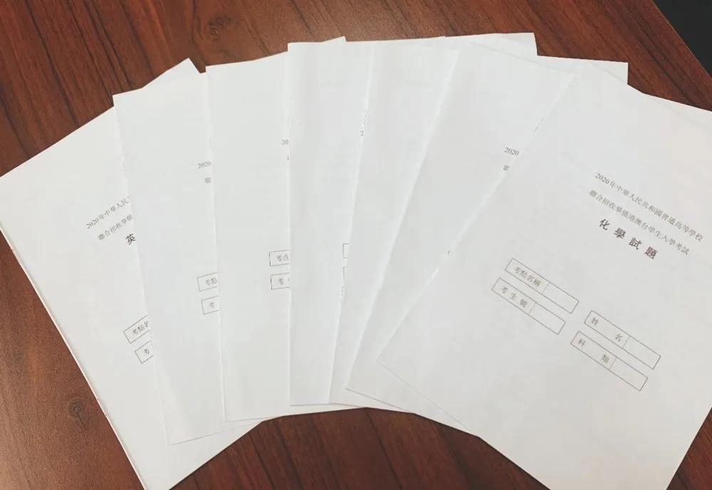 联考中国华侨港澳台教育中心2022届暑期衔接班、全年强化班火热报名中!