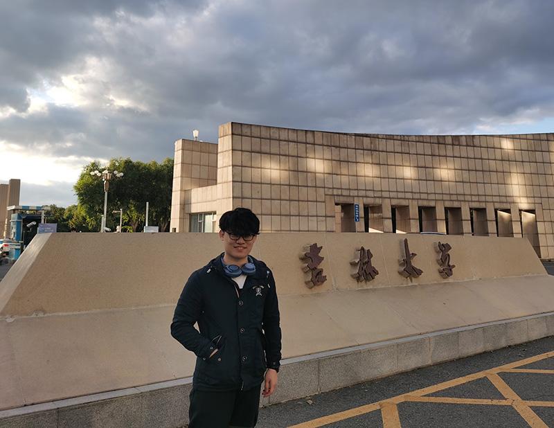吴俊锋  吉林大学