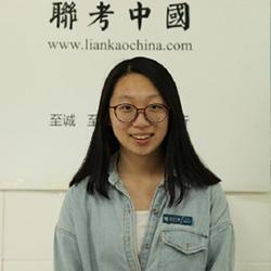 陈淳林 北京师范大学