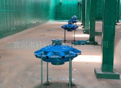 射流曝气器安装方法