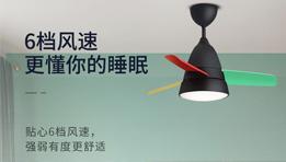 j9九游会下载風扇燈,裝飾我的家