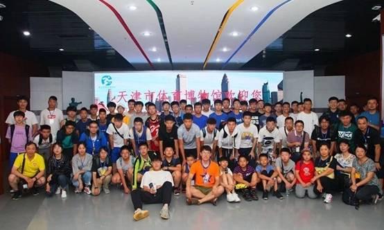 我会派员参加天津青年会篮球特训营