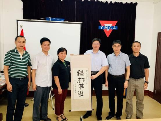 广州市民宗局及青年会领导来访交流