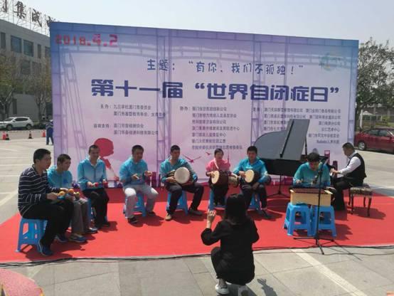 厦门Y 世界自闭症日公益活动