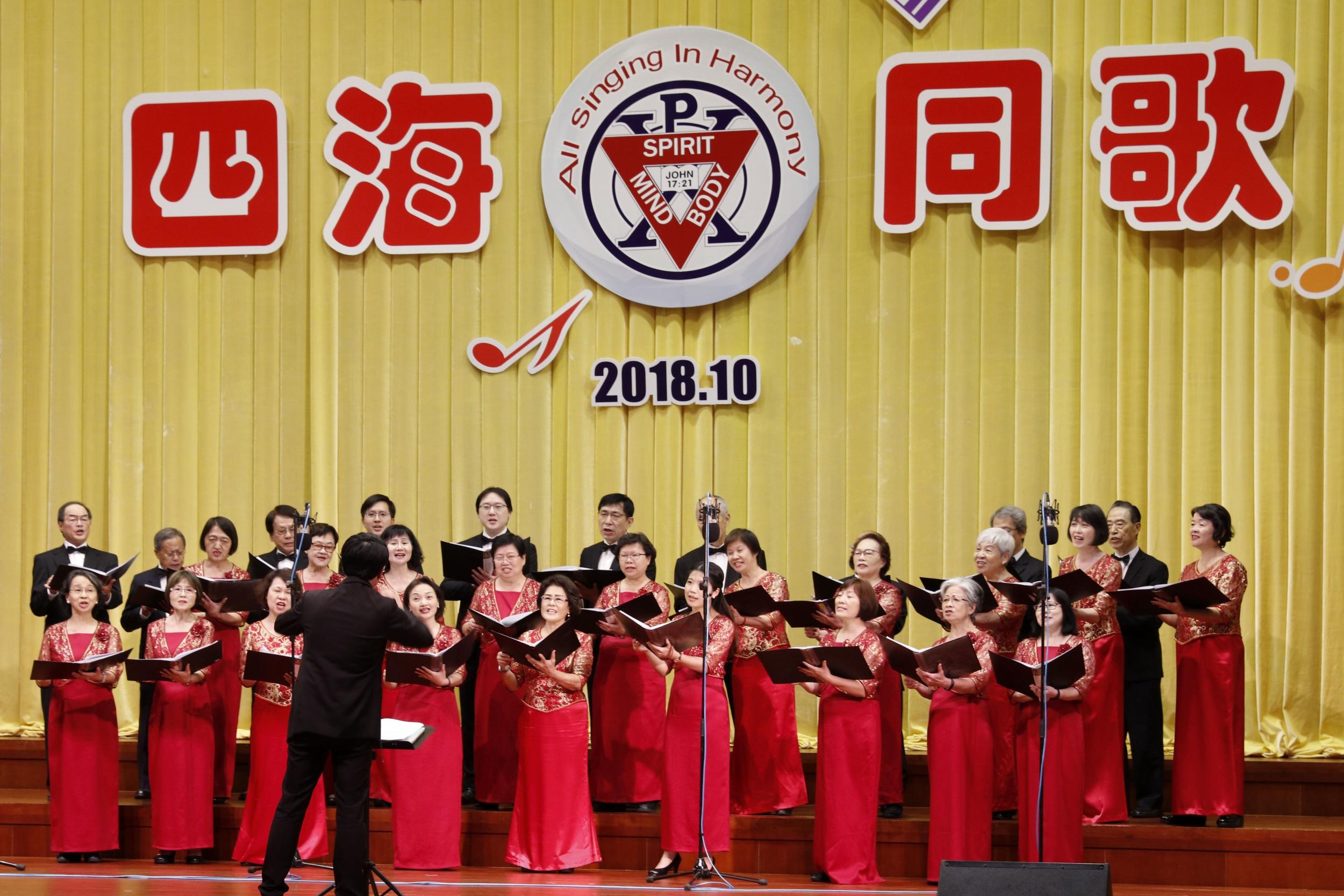 第11届海峡两岸YMCA联合音乐...