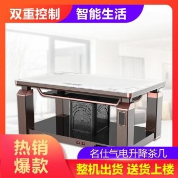 多功能取暖炉适用于哪些地方使用?