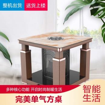 完美单气方桌