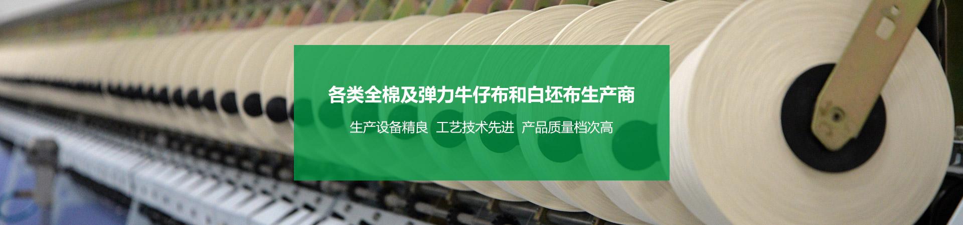 淄博舜仟福纺织有限公司