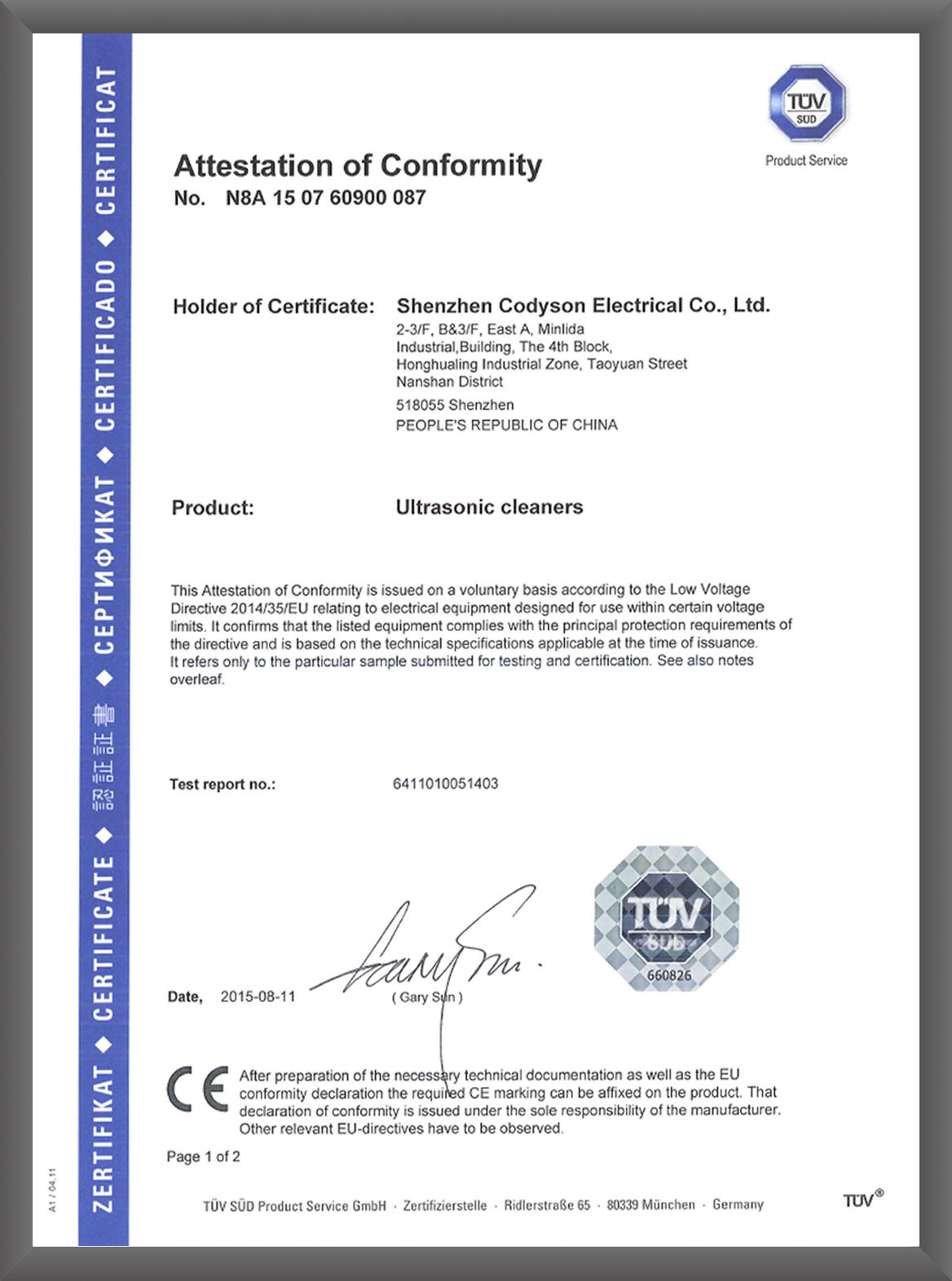 CE Patent certificate