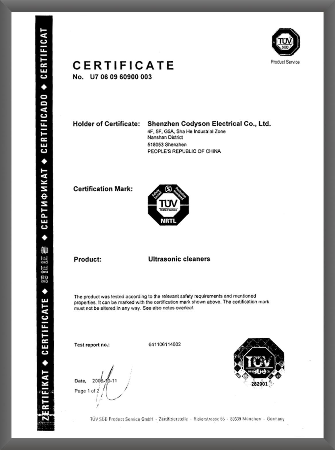 TUV Patent certificate