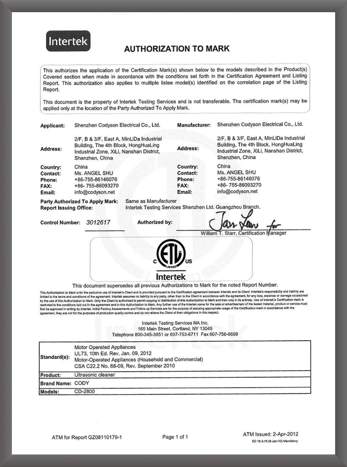 CETL Patent certificate