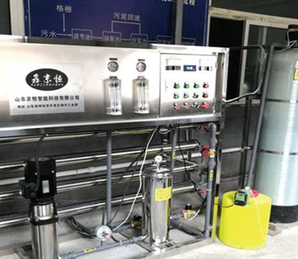 医疗废水处理综合治理方案