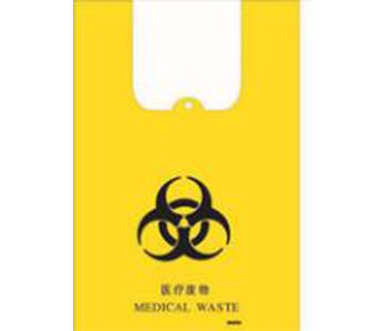 医疗废物处理